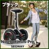 【シューイチ】4/27 最新アウトドアグッズ ①Ninebot ゴーカート ②Ninebot S-Pro・立ち乗り セグウェイ