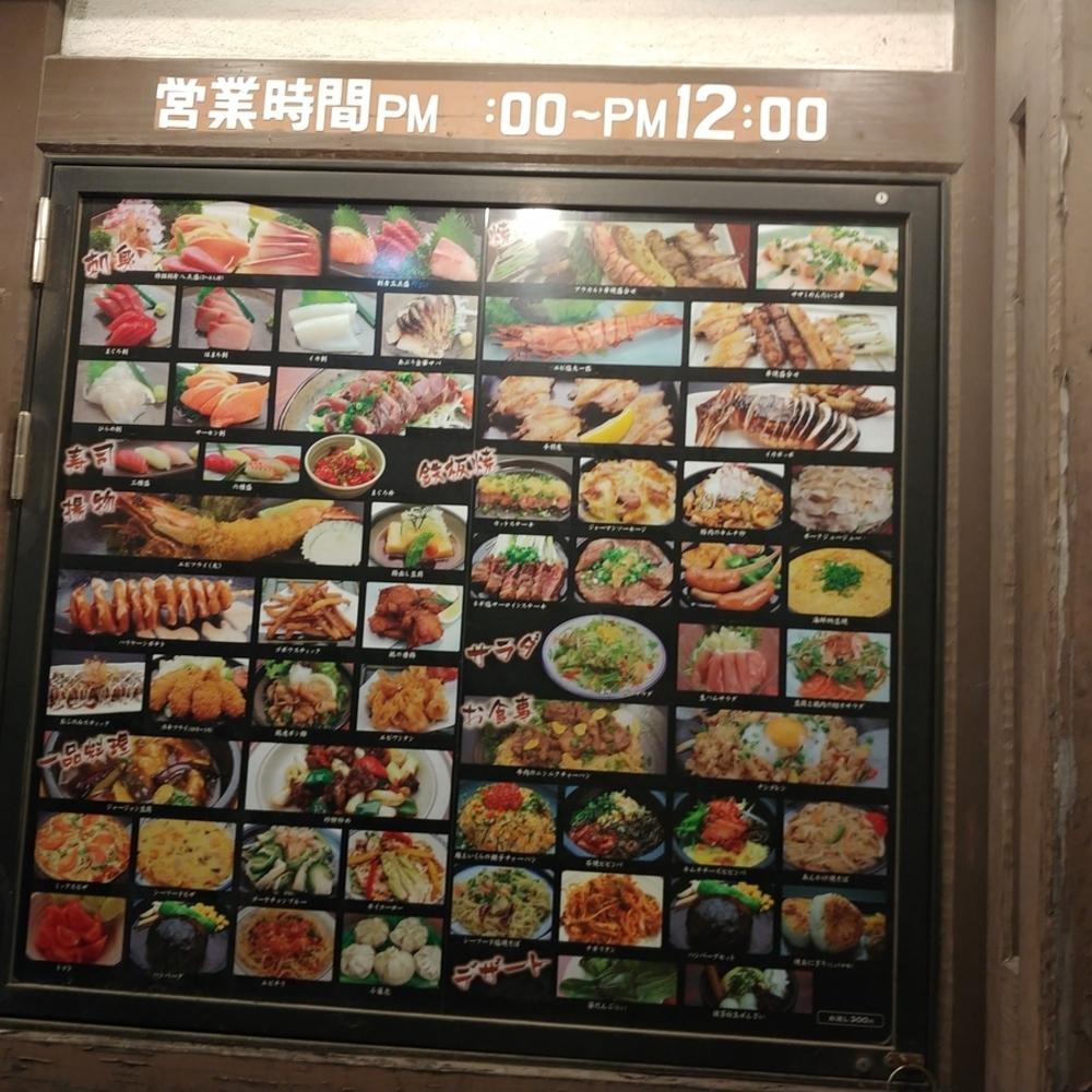 東北の味33宮城2「だいにんぐ和然游」食べ物と映画と音楽