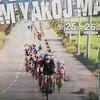 ツール・ド・宮古島2019 136kmインサイドレポート