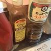 100g100円で痩せる牛すじ&牛すね赤ワイン煮込みレシピ~仕込中~