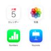 iCloud や Safari ブックマークが同期されないので必死に調べた結果