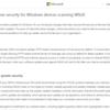 Windows Update WSUS の接続に Proxy を利用する場合の条件が強化されたようです