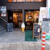 センター南「Cafe OREO(カフェオレオ)」