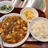 長者町の「四川料理 小青椒」で麻婆豆腐定食