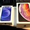iPhone 12 mini: デカいの(XS Max)から再びコンパクトへ