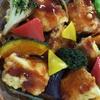 夏野菜と白身魚の黒酢サラダ