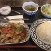 新宿歌舞伎町にあるタイ料理屋さん「バンタイ」。タイセレクトにも選ばれてる美味しいお店ですよ!ランチなら予約無しで入れます
