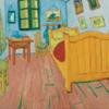 北海道近代美術館で開催のゴッホ展に行ってきた。ゴッホよりも浮世絵が好き。