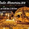 【夏フェス】Melodic Memories'2018 開催概要【#MMOITA2018】