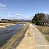 SSK (SunnySide of Kyoto)(+705/1070)