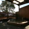 【由布市】かいがけ温泉 きのこの里〜景観・見通し抜群!絶景貸切露天風呂