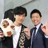 東海地方のジャニーズファン(元も含む)に朗報!明日のドデスカに稲垣吾郎・キスマイ玉森と千賀、宮田が出演。