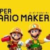 【任天堂】スーパーマリオメーカー2、2019年6月に発売決定!新たな仕掛けとゲームスキンが満載!【ニンテンドーダイレクト】