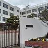 佃西小学校@大阪でmicro:bitの授業してきました