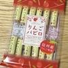 安曇野の味 小宮山製菓の欧風せんべい