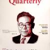 DIAMOND Quarterly SPRING 2017第5号 (非売品)/財務イノベーションの視点