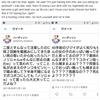 客に胸を触られたんだけど、日本は暴行OKな国なの?