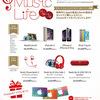 Apple Premium Reseller各店舗でApple製品とbeats製品購入で最大8千円分のiTunesカードプレゼントキャンペーン