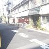 ❮行ってみた❯東京のドヤ街、山谷の今の姿は?思った場所とは違った今の姿