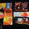 お菓子祭り!冬季限定商品の発売スタート!お菓子業界はもう冬です。