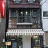 COFFEEジャワ/兵庫県尼崎市