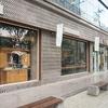 【韓国カフェ】西江大学近くのブックカフェ、Soomdo
