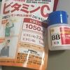 美容と健康のための医薬品
