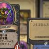 【カード紹介】翡翠の鎌刀の運用について
