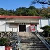 山陽本線:三石駅 (みついし)