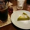 【食】江ノ島島内『Gigiカフェ』【完全禁煙】