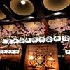 鼠小僧が見せてくれた夢 (4/26 夜 滝沢歌舞伎2017)