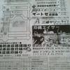 2012年 菖蒲カーニバル part1