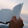 外出できない今こそ、本を読もう。1週間で5冊読む読書術。