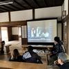 研究会シラバス(2020年度秋学期)