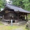 八重籬神社(岡山県高梁市内山下120)