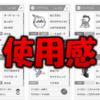 【VGC2018 EMOchallengeベスト4構築(パーティ)】トゲデマルを囲め!の 使用感