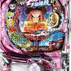 SANKYO「CR フィーバーモーレツ宇宙海賊」の筐体画像&情報