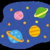 宇宙の日に宇宙食、おひとついかが?