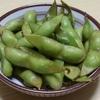 北海道の「たまふくら」という枝豆が美味しすぎる。