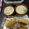 厚揚げの肉詰め、ひじき、白菜スープ