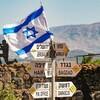 ビューポイント版イスラエルとイラン論