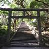 【高校修学旅行】4日目:民泊〜今帰仁城、美ら海水族館