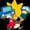 バイク運転中、交通事故に遭った時のお話です、、、まだ事故に遭っていない人の方が読んでほしい