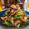 【レシピ】レンジで簡単♬舞茸と小松菜のナムル♬