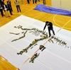 「歴史的な発見」全長8メートル、恐竜全身骨格