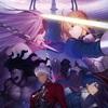 「Fate/stay night [Heaven's Feel] Ⅰ.presage flower」あらすじや公開日などの最新情報