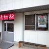 ラーメン専門店 博多(山口拉麺維新2011)