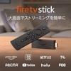 Fire TV Stickが壊れたら、新型が発売された