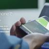 ApplePayのサービス開始は10月25日!Suicaも同日から利用可能に!?