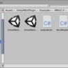 Unity で ARKit 2.0 のサンプルアプリを実機動作させる方法(β版)